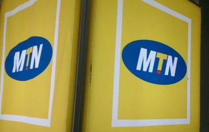 MTN Loses $200m Investors Funds in 2016