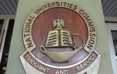 NUC Approves 14 Study Programmes for TECHNICAL UNIVERSITY