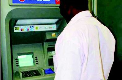 Nigeria Banks Urged to Improve ATM Services During Sallah Festival