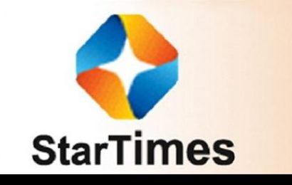 Racism, Slavery, Chinese Imperialism Over Nigerian Employees at Startimes